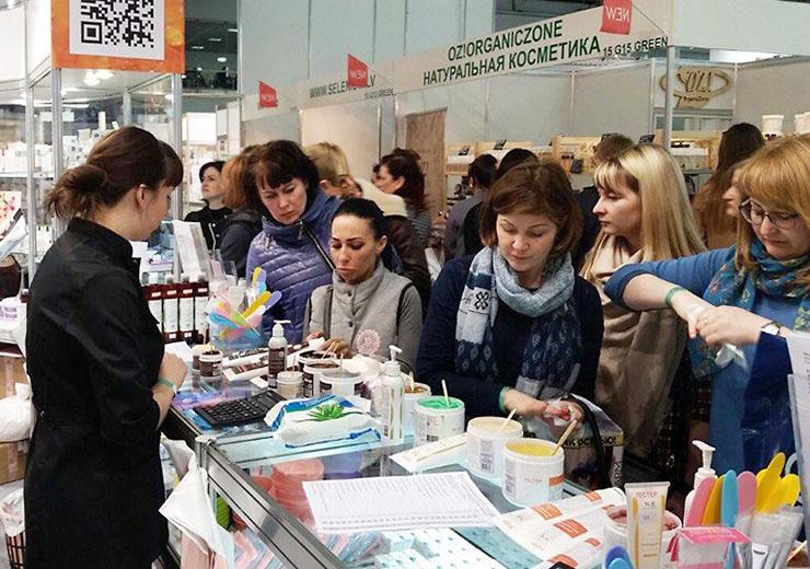 Косметики экспо выставка в крокусе